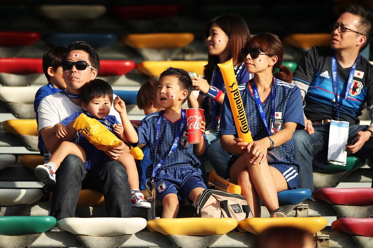 les supporters japonais 2