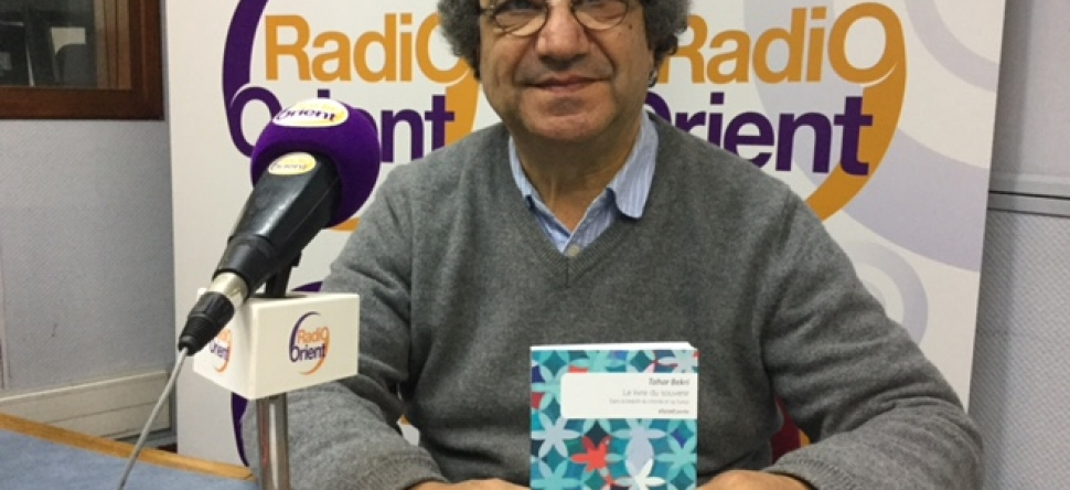 La Bibliothèque De Radio Orient Radio Orient