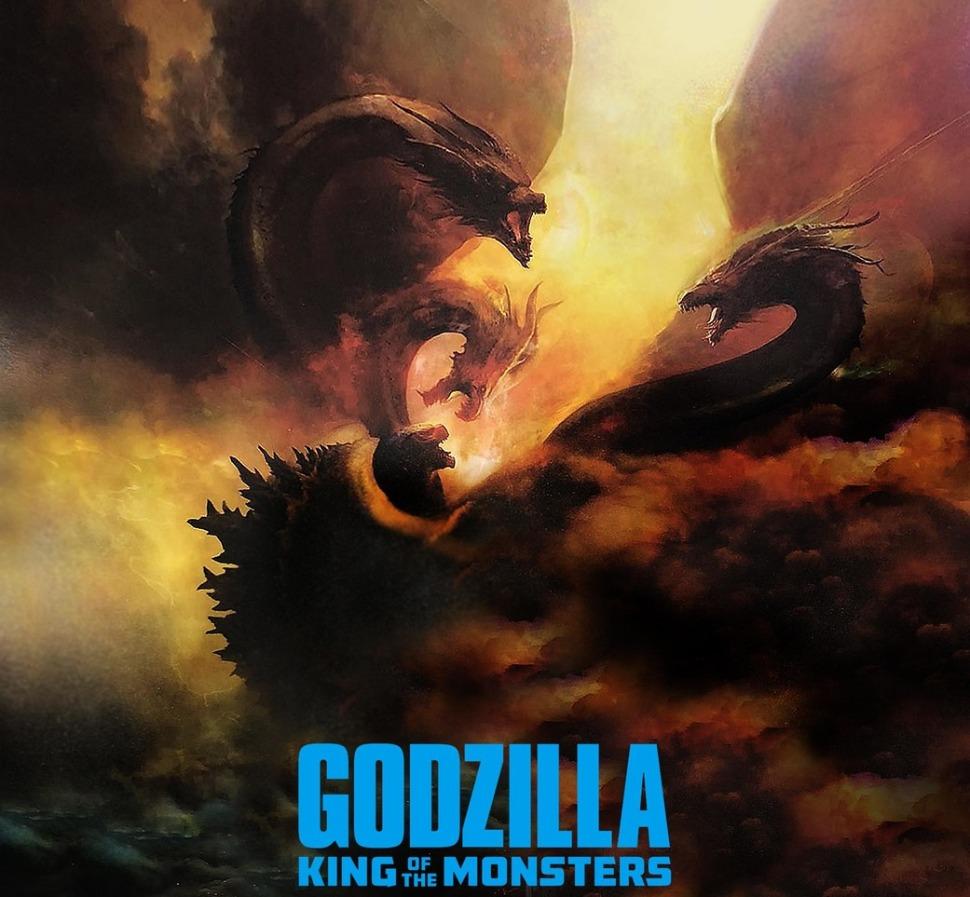 Le lézard monumental à la rescousse des hommes (trailer) — Godzilla II